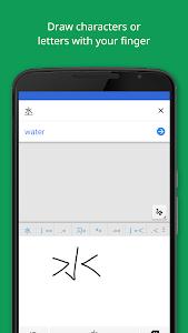 Google Translate v5.2.0.RC10.128729281