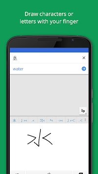 Google Translate APK screenshot thumbnail 5