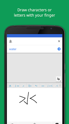 Screenshot 4 for Google Translate's Android app'