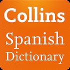 Collins Spanish Complete Dict icon