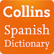 Collins Spanish Complete Dictionary Download on Windows