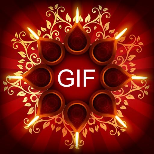 Happy Diwali GIF - Diwali GIF 2017 , Latest GIFs
