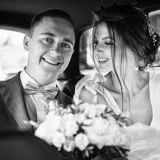 Fotografo di matrimoni Sergey Bolomsa (sbolomsa). Foto del 02.03.2019
