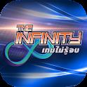 The Infinity icon