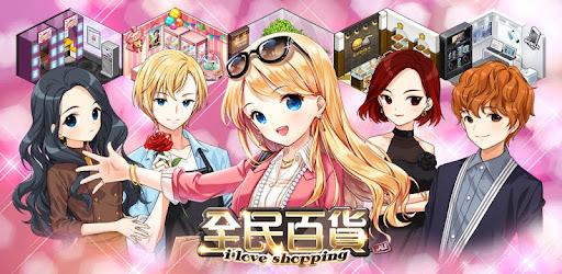 vicces anime társkereső játékok anya randi tanár