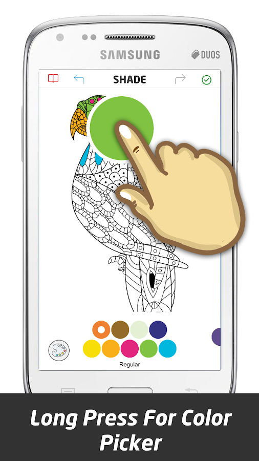 Shade - Adult Coloring Book- screenshot