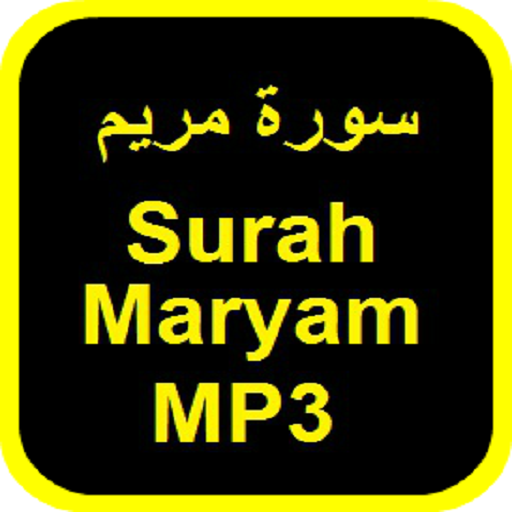 Full Surah Maryam MP3 - Apps on Google Play