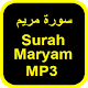 Full Surah Maryam MP3