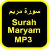 Full Surah Maryam MP3 icon