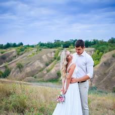Wedding photographer Darina Limarenko (andriyanova). Photo of 21.10.2016