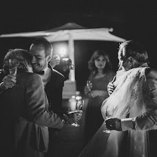 Wedding photographer João de Medeiros (joaodemedeiros). Photo of 13.05.2015