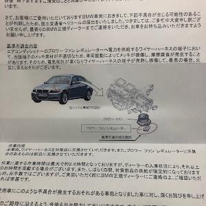320i  E90のカスタム事例画像 もりP さんの2019年01月23日19:48の投稿