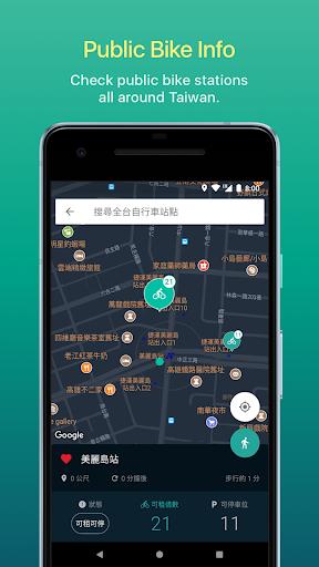 Bus+ : Taiwan Bus Tracking  screenshots 7