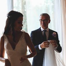 Wedding photographer Anastasiya Lapickaya (anastalia). Photo of 29.01.2018