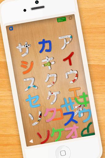 Japanese Katakana puzzle