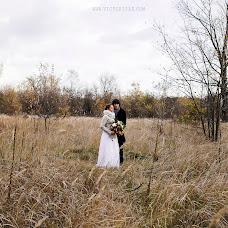 Wedding photographer Viktoriya Viktorovna (VictoriiaZ08). Photo of 17.02.2015