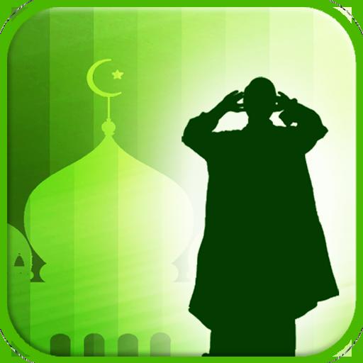 Prayer Times Malaysia : Qibla, Azan & Mosque