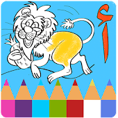 Coloring & Learn arabic kids