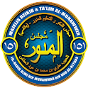 Al-Munawwir icon