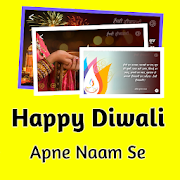 Happy Diwali Cards 2019