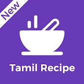 Latest Tamil Food Recipes App