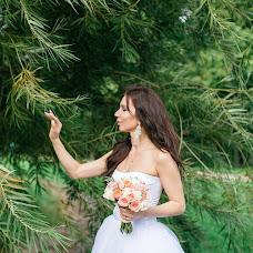 Wedding photographer Ekaterina Alduschenkova (KatyKatharina). Photo of 04.10.2017