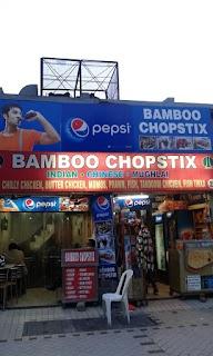 Bamboo Chopstix photo 1