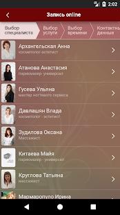 Салон красоты ProLine for PC-Windows 7,8,10 and Mac apk screenshot 3