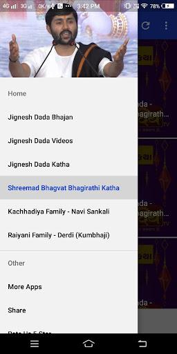 Radhe Radhe - Jignesh Dada - Bhajan, Video. Katha for Android apk 1