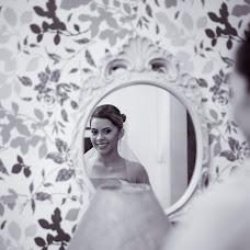 Wedding photographer Vanessa Sabará (vsabara). Photo of 09.07.2015