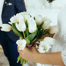 Wedding photographer Elena Ostapenko (OstapenkoEA). Photo of 30.05.2017
