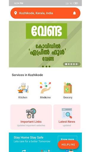 KudaApp 1.1.0 screenshots 1