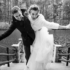 Wedding photographer Vladimir Budkov (BVL99). Photo of 21.11.2017
