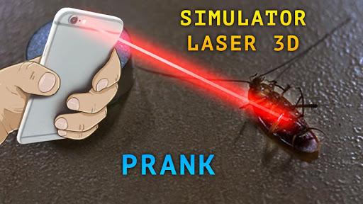 仿真激光3D笑话