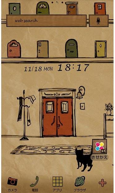 猫壁紙 ホテルルームキャット Android App Screenshot