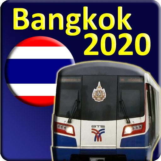 Thailand Bangkok BTS MRT Rail MAP 2020 (New) ss3