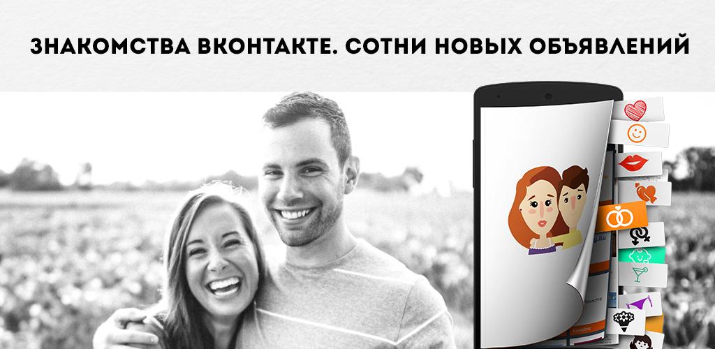 Знакомства и общение в беларуси