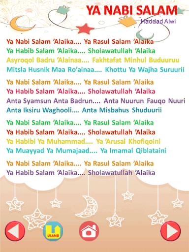 Sholawat Nabi - Lagu Anak