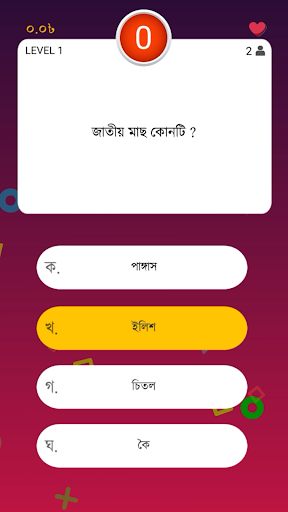 sobjanta u09b8u09acu099cu09beu09a8u09cdu09a4u09be - a live quiz show of real prize 1.1.3 {cheat|hack|gameplay|apk mod|resources generator} 1