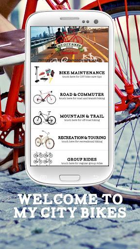 나의 도시 및 도로 자전거 달라스