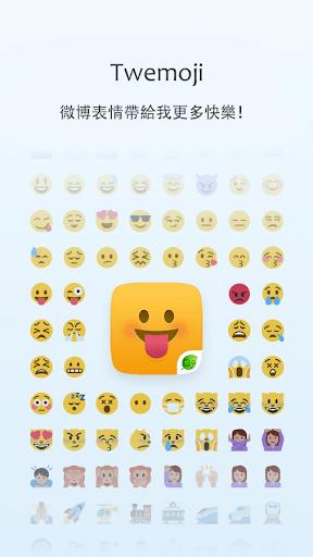 玩免費個人化APP|下載Twemoji-免費的Twitter表情 app不用錢|硬是要APP
