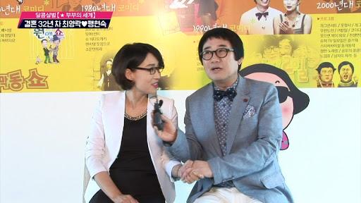 choi young ran peng hyun sook