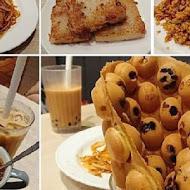 茶騷有味香港茶餐廳