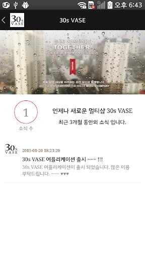 30s Vase Apk Download Apkpure