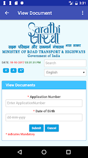 Online Driving Licence - INDIA - náhled