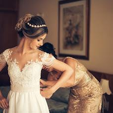 Wedding photographer Bruno Dias (brunodiasfotogr). Photo of 12.04.2017