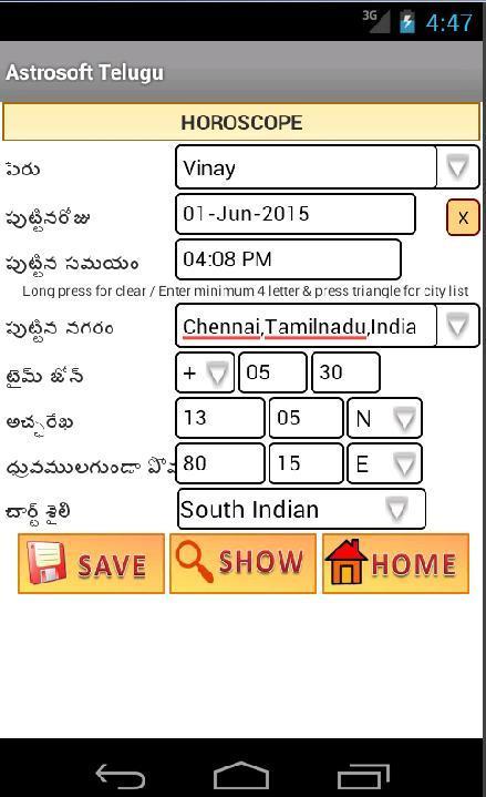 Telugu astrologi match att göra fri program vara