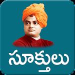 Vivekanandha Quotes Telugu Icon