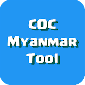 4Coc Myanmar Font and Language