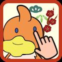 ともちゅんのあっぱれ福笑い icon
